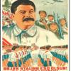 Comment le régime stalinien encadre-t-il sa population ?